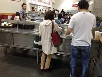 foodbar.JPG
