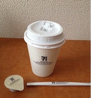 sevencoffee.jpg